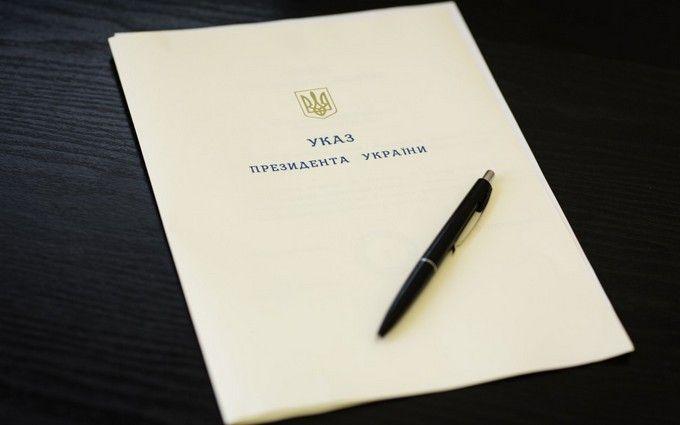 Порошенко підписав важливий указ про держбезпеку