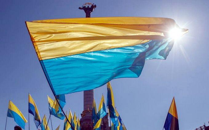 День Конституции Украины 2018 - календарь праздников ONLINE.UA