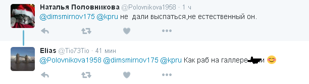 У мережі помітили зміни у зовнішності Путіна: опубліковані фото (5)