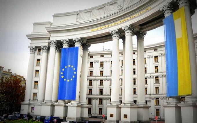 Затримання сина Черновецького: МЗС України дав коментар