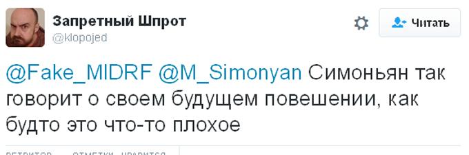 Пропагандистка Путіна випадково виказала гірку правду про Росію (5)