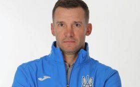 Без Зозули: Шевченко назвал заявку на матч Хорватия - Украина