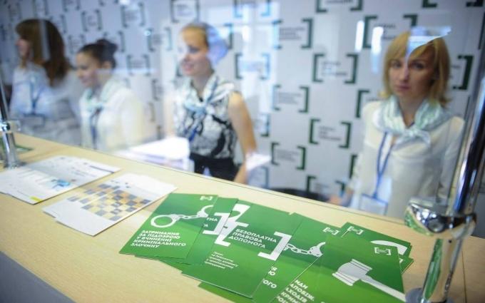 Цього року 120 тисяч українців скористалися безоплатною правовою допомогою - Мін'юст
