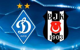 Динамо - Бешикташ - 6-0: видео голов