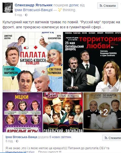 """У мережі показали, де """"русскій мір"""" перемагає в Україні: опубліковані фото (1)"""