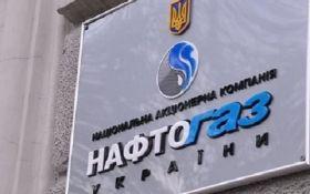 """Великобритания приняла резонансное решение по делу """"Нафтогаз"""" против """"Газпрома"""""""