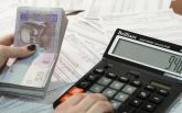 В Мінфіні запропонували нараховувати субсидії за обсягом спожитих послуг