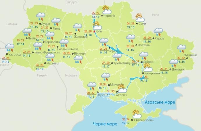 Прогноз погоды в Украине на 14 июня (1)