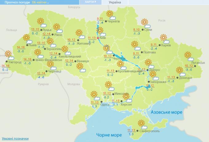 В Украине наступает настоящая весна: синоптики порадовали прогнозом погоды (1)