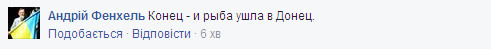 Ультиматум главаря ДНР вызвал смех в сети: появилось видео (1)