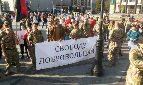 Націоналісти сходили до Порошенка з вимогами: опубліковані фото (2)