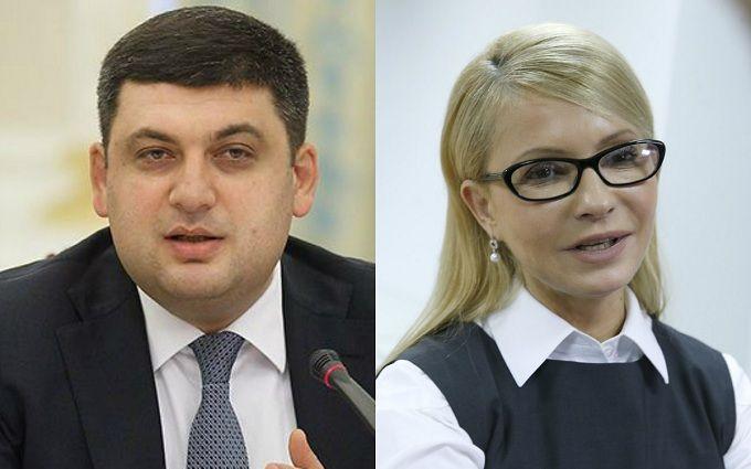 Гройсман смішно зловив Тимошенко на нечесності: з'явилося відео