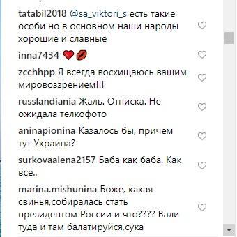 """Собчак в купальнике с """"политическим подтекстом"""" спровоцировала скандал: россияне требуют лишить ее гражданства (2)"""