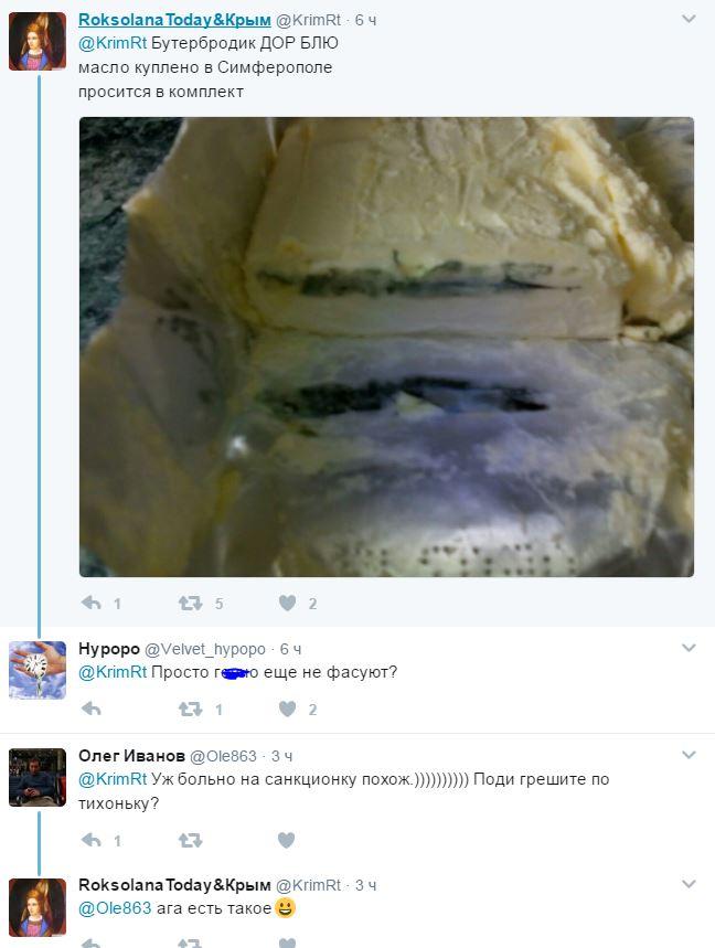 Православные бананы и плесневый сыр: соцсети насмешили фото еды в Крыму (4)