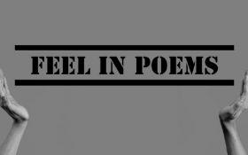 Поэзия и Киев: музыканты начинают в сети уникальный видеопроект