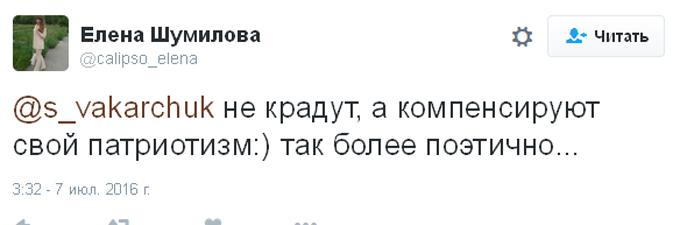 Вакарчук збурив соцмережі словами про владу і опозицію (8)