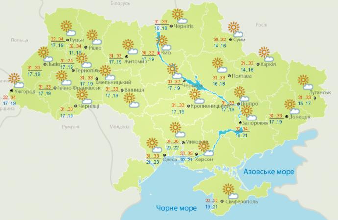 Прогноз погоды в Украине на 11 августа (1)