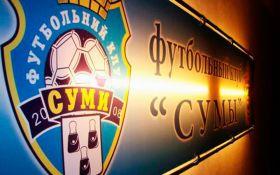Китайці купили футбольний клуб в Україні: опубліковані фото