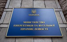 """Минэнергоугля заявило о завершении """"газового кризиса"""" в Украине"""