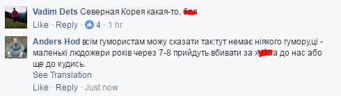 Украина не Россия: разницу ярко показали двумя фото (5)