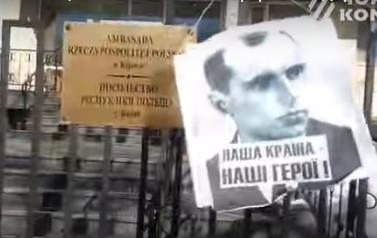 К посольству Польши принесли портрет Бандеры: появились фото и видео (1)