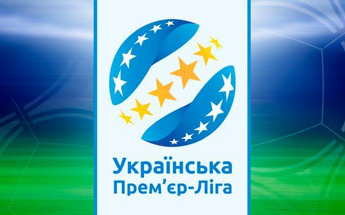 Турнірна таблиця чемпіонату України 2016/17 з футболу