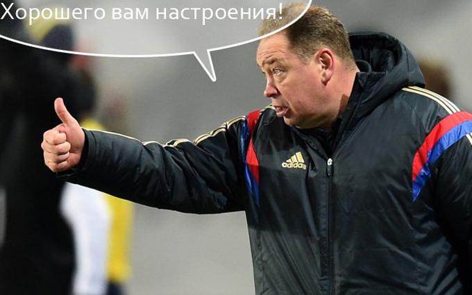 Соцмережі висміяли поразку збірної Росії смішними фотожабами (9)