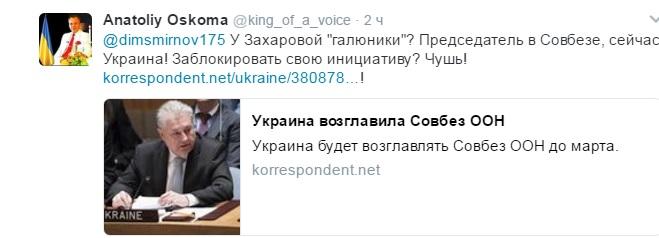 Смерть Чуркина: Россия обвинила Украину в бессердечии в ООН (1)