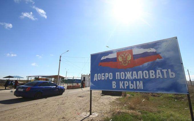 """Соцмережі насмішила розповідь про """"українську диверсію"""" проти туристів у Криму"""