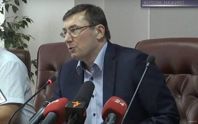 Луценко зробив гучну заяву про Україну і катастрофу