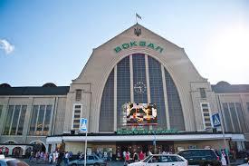 У Києві повідомили про мінування трьох вокзалів