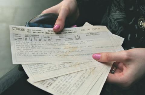 Online.ua запустил сервис Билеты