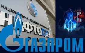 """""""Нафтогаз"""" послал привет России, которая захотела денег"""