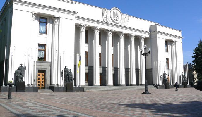 В Раде появилось орудие казни: опубликовано фото