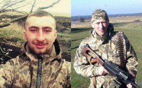 Стали известны имена убитых на Донбассе морпехов