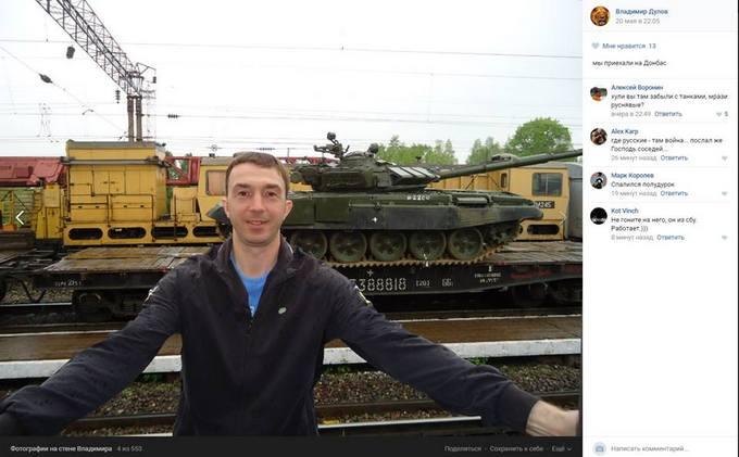 Росіяни ненавмисно зізналися, що возять танки на Донбас: з'явилися фото (1)