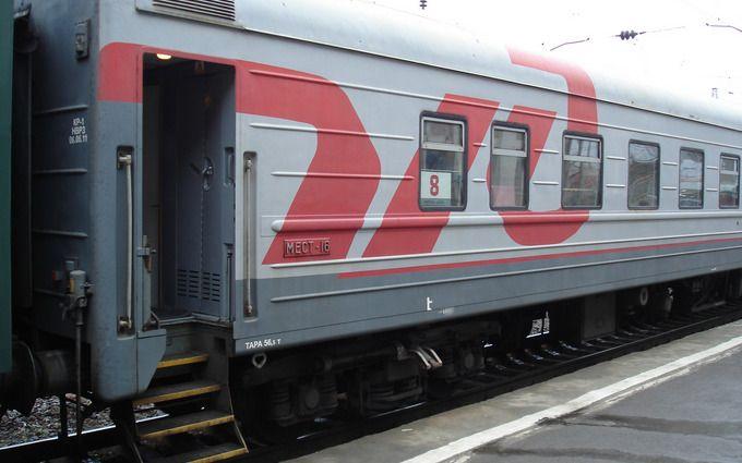 Запуск поездов России в обход Украины: названы убытки и ответные меры