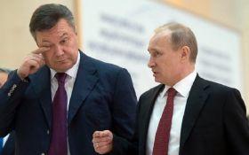 Як Янукович просив Путіна ввести війська в Україну: з'явився гучний документ