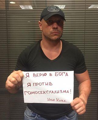 Скандальний Ківа зробив фото, присвячене геям (1)