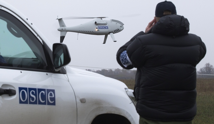 ОБСЕ не реагирует на сообщения об обстрелах - штаб АТО