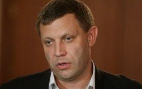 """Убийство Захарченко: в """"ДНР"""" разыскивают двух подозреваемых"""