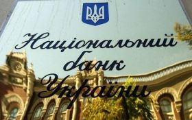 В Нацбанке отреагировали на информацию о введении в обращение 1000-гривневой купюры