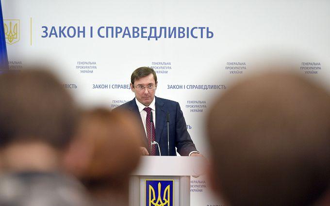 ГПУ повернула державі земель вартістю більше 5 млрд гривень - Луценко