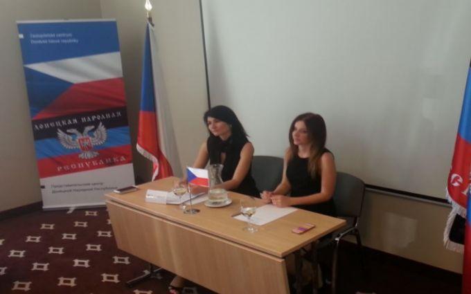 """Влада Чехії дозріла до серйозної реакції на """"представництво ДНР"""""""