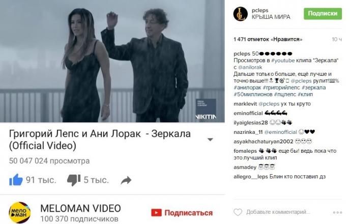 Робота Лорак в Росії принесла їй мільйони: опубліковано відео (1)