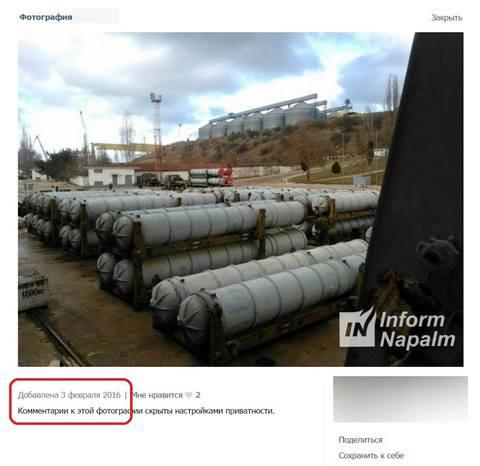 В порту Севастополя припрятаны ракеты, возможно, для войск России (1)