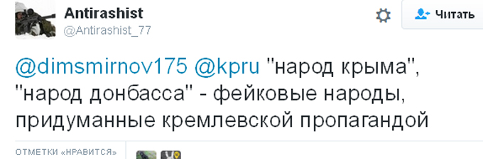 Чиновницю Путіна підняли на сміх через заяви в Криму (2)