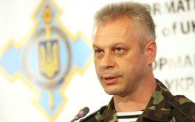 """До військових навчань """"Захід-2017"""" Росія планувала залучити """"сили"""" з Донбаса - Лисенко"""