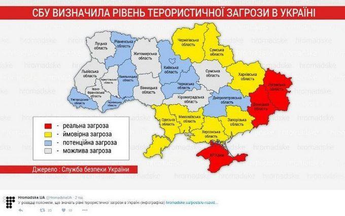 Карта України з новими областями насмішила соцмережі