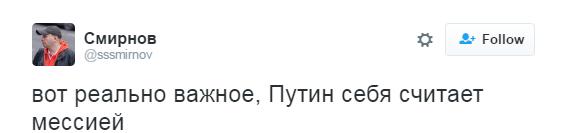 Старий поїхав: у соцмережах сміються з нової заяви Путіна (1)